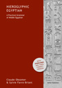 Hieroglyphic Egyptian. A Practical Grammar of Middle Egyptian