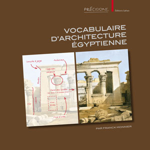 Vocabulaire d'architecture égyptienne